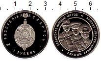 Изображение Монеты СНГ Беларусь 1 рубль 2017 Медно-никель Proof