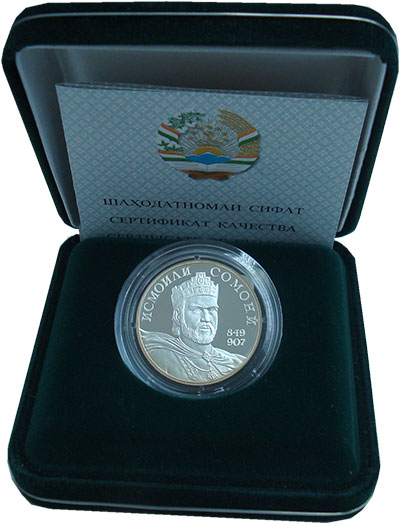 Изображение Подарочные монеты СНГ Таджикистан 10 лет Независимости 2001 Серебро Proof-
