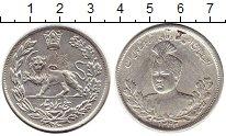Изображение Монеты Азия Иран 5000 динар 1924 Серебро XF-