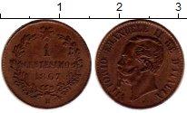 Изображение Монеты Европа Италия 1 сентесимо 1867 Бронза XF