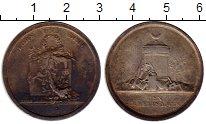 Изображение Монеты Германия Медаль 0 Серебро XF-