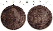 Изображение Монеты Европа Болгария 5 лев 1885 Серебро XF-
