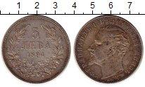 Изображение Монеты Европа Болгария 5 лев 1894 Серебро XF-