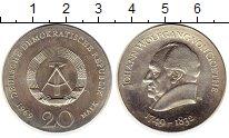 Изображение Монеты ГДР 20 марок 1969 Серебро UNC-