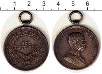 Изображение Монеты Австрия Медаль 0  XF