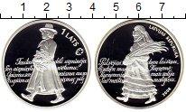 Изображение Монеты Латвия 1 лат 2008 Серебро Proof
