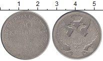 Изображение Монеты Россия 1825 – 1855 Николай I 30 копеек 1839 Серебро F