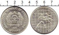 Изображение Монеты Азия Афганистан 500 афгани 1986 Серебро UNC