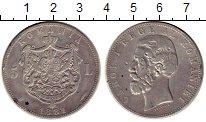 Изображение Монеты Румыния 5 лей 1881 Серебро XF- Кароль I