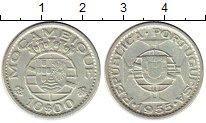 Изображение Монеты Мозамбик 10 эскудо 1955 Серебро XF-