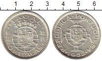 Изображение Монеты Китай Макао 5 патак 1952 Серебро XF