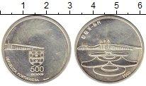 Изображение Монеты Европа Португалия 500 эскудо 1999 Серебро UNC-