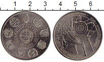 Изображение Монеты Европа Португалия 7 1/2 евро 2015 Медно-никель UNC-