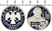 Изображение Монеты СНГ Россия 2 рубля 2004 Серебро Proof-