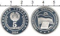 Изображение Монеты СНГ Таджикистан 5 сомони 2004 Серебро Proof-