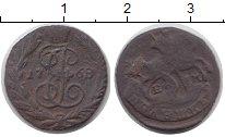 Изображение Монеты Россия 1762 – 1796 Екатерина II 1 полушка 1768 Медь VF
