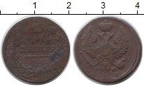 Изображение Монеты 1801 – 1825 Александр I 1 деньга 1819 Медь VF