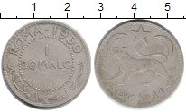 Изображение Монеты Африка Сомали 1 сомало 1950 Серебро VF