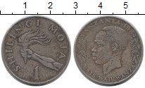 Изображение Монеты Танзания 1 шиллинг 1984 Медно-никель VF