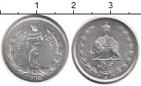 Изображение Монеты Азия Иран 1/2 реала 1936 Серебро UNC-