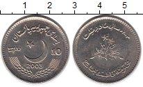Изображение Мелочь Пакистан 10 рупий 2003 Медно-никель UNC-