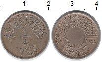 Изображение Монеты Азия Саудовская Аравия 1/4 кирша 1926 Медно-никель XF