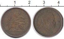 Изображение Монеты Африка Эфиопия 1/32 бирра 1897 Медь VF