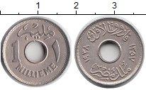 Изображение Монеты Египет 1 миллим 1938 Медно-никель XF