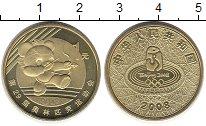 Изображение Монеты Азия Китай 1 юань 2008 Латунь UNC