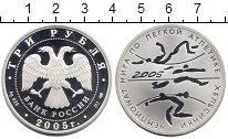 Изображение Монеты СНГ Россия 3 рубля 2005 Серебро Proof-