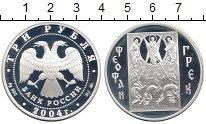 Изображение Монеты СНГ Россия 3 рубля 2004 Серебро Proof-