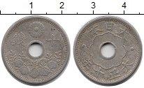 Изображение Монеты Азия Япония 10 сен 1921 Медно-никель XF