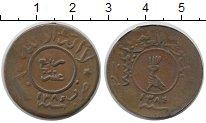 Изображение Монеты Азия Йемен 1/40 риала 1964 Бронза VF
