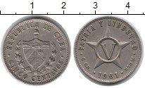 Изображение Монеты Северная Америка Куба 5 сентаво 1961 Медно-никель XF