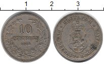 Изображение Монеты Болгария 10 стотинок 1912 Медно-никель XF