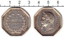 Изображение Монеты Европа Франция Медаль 0 Серебро XF