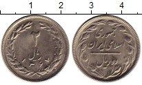 Изображение Монеты Азия Иран 2 риала 1988 Медно-никель UNC-