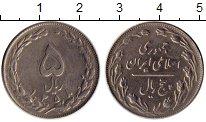 Изображение Монеты Азия Иран 5 риалов 1979 Медно-никель UNC-
