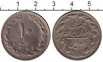 Изображение Монеты Азия Иран 10 риалов 1982 Медно-никель UNC-