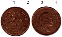Изображение Монеты Азия Иордания 5 филс 1978 Медь XF