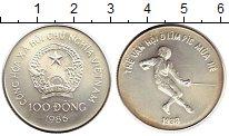Изображение Монеты Азия Вьетнам 100 донг 1986 Серебро UNC-