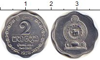 Изображение Монеты Азия Шри-Ланка 2 цента 1978 Алюминий UNC-