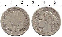 Изображение Монеты Европа Франция 2 франка 1871 Серебро VF