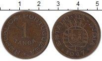 Изображение Монеты Португальская Индия 1 таньга 1947 Бронза XF