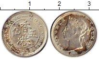 Изображение Монеты Гонконг 5 центов 1898 Серебро VF Виктория