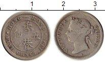 Изображение Монеты Гонконг 5 центов 1891 Серебро XF
