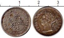Изображение Монеты Китай Гонконг 5 центов 1899 Серебро VF
