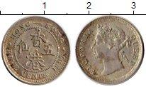 Изображение Монеты Гонконг 5 центов 1897 Серебро XF