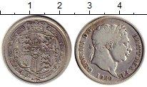 Изображение Монеты Европа Великобритания 1 шиллинг 1820 Серебро VF