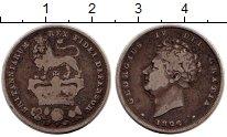 Изображение Монеты Европа Великобритания 1 шиллинг 1826 Серебро VF